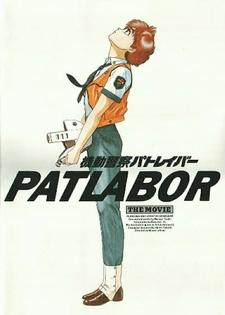 Постер Полиция будущего 1989
