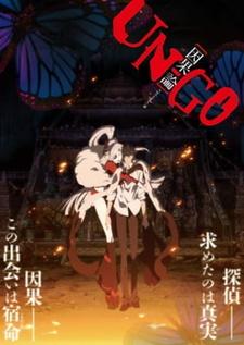 Постер Ан-Го: Пролог 2011