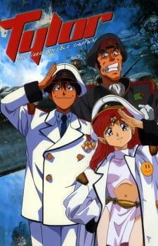 Постер Безответственный капитан Тайлор OVA-3 1996