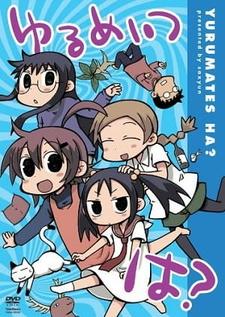 Постер Бездельники OVA-2 2011