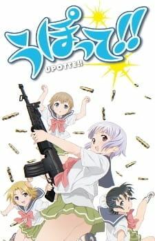 Постер Оружейная школа 2012