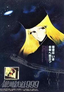 Скачать аниме Галактический экспресс 999 Ginga tetsudou 999