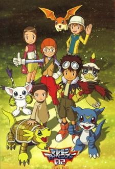Постер Приключения Дигимонов 02 2000