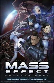 Постер Mass Effect: Утерянный Парагон 2012