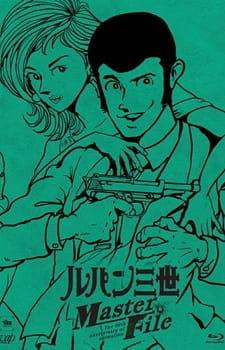 Постер Встреча клана Люпена 2012