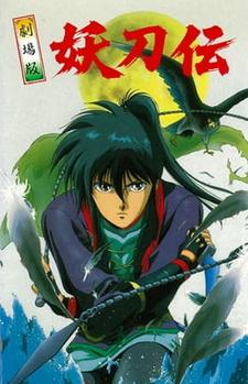 Постер Гнев ниндзя 1989