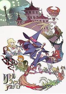 Постер Академия ведьмочек 2013