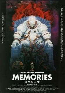 Постер Воспоминания о будущем 1995