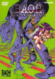 Постер Бао: Посетитель 1989