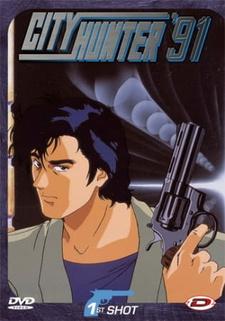 Постер Городской охотник 91 1991