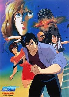 Постер Городской охотник: Войны Бэй-Сити 1990