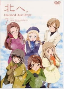 Kita e.: Diamond Dust Drops