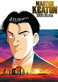 Постер Мастер Китон [ТВ] 1998