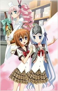 Постер Уж не зомби ли это? OVA-2 2012