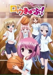 Постер Баскетбольный клуб! OVA 2013