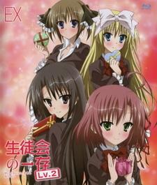Подвиги Школьного совета OVA