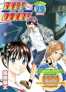 Постер Скет Данс OVA 2013