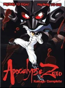 Постер Апокалипсис Зеро 1996