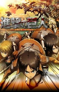 Скачать аниме Атака титанов [ТВ-1] Shingeki no kyojin