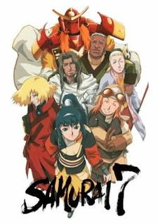 Постер 7 самураев 2004