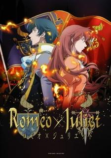 Постер Ромео и Джульетта 2007