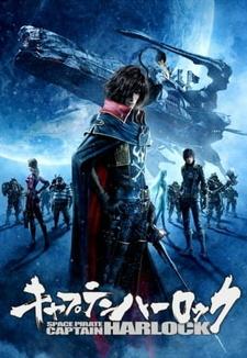 Постер Космический пират Харлок 2013