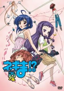 Постер Волшебный учитель Нэгима! OVA-2 2006