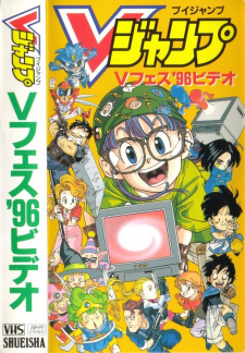 Постер Переключатель времён 1996