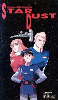 Постер Звездная пыль 1992