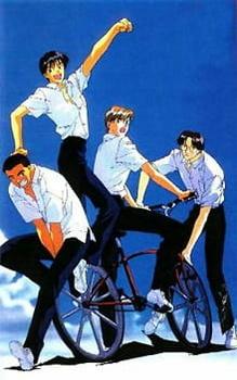 Постер Урок XX 1995