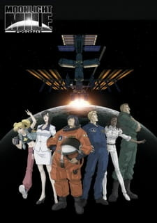 Постер Лунная миля [ТВ-1] 2007