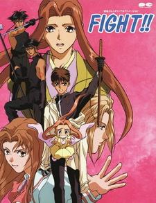 Постер Дух меча 1993