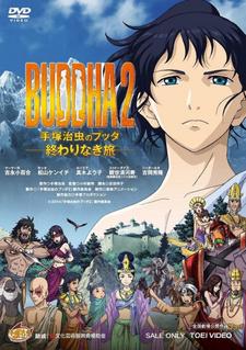 Постер Будда (фильм второй) 2014
