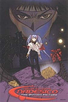 Постер Крейсер Надэсико: Принц тьмы 1998