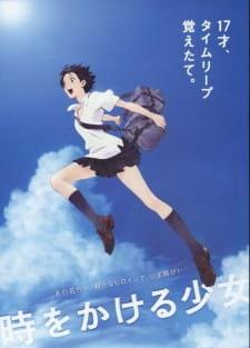 Постер Девочка, покорившая время 2006