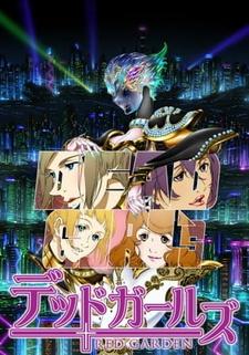 Постер Красный сад OVA 2007