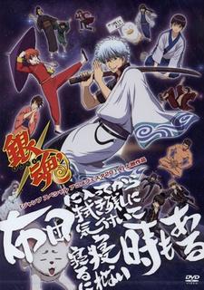 Gintama': Futon ni Haitte kara Buki Nokoshi ni Kizuite Neru ni Nerenai Toki mo Aru