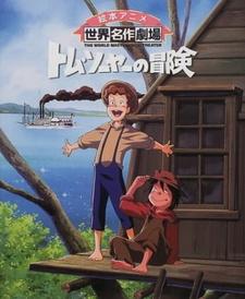 Постер Приключения Тома Сойера 1980
