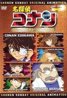 Постер Детектив Конан OVA-7 2007
