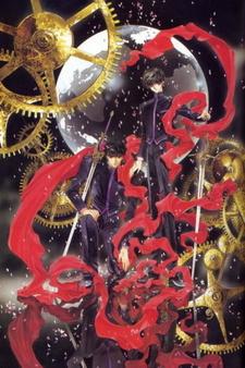 Постер Двойной Икс 1993