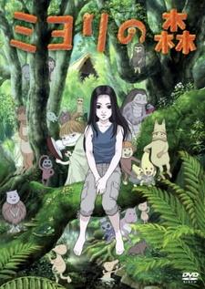 Постер Лес Миёри 2007