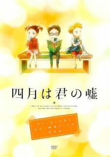 Постер Твоя апрельская ложь OVA 2015