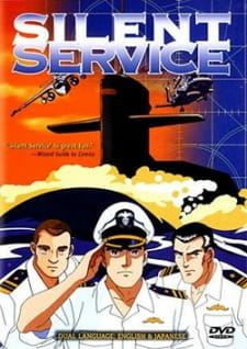 Постер Бесшумный флот 1995