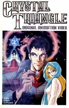 Постер Хрустальный треугольник 1987