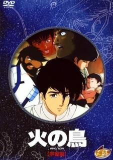 Постер Жар-птица: Глава о космосе 1987