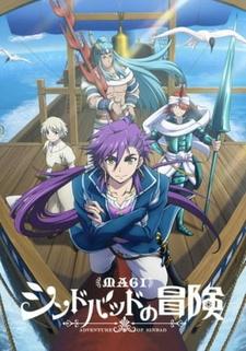 Скачать аниме Маги: Приключения Синдбада [ТВ] Magi: Sinbad no Bouken