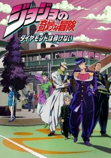 JoJo no Kimyou na Bouken Part 4: Diamond wa Kudakenai