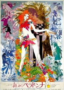 Постер Печальная Белладонна 1973