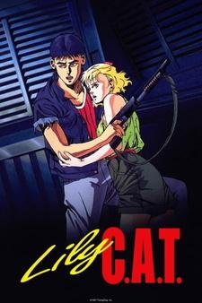 Постер Кошка по имени Лили 1987