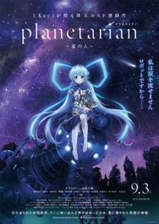 Постер Планетарианка: Звёздный странник 2016